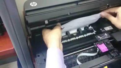 HP Printer Paper Jam