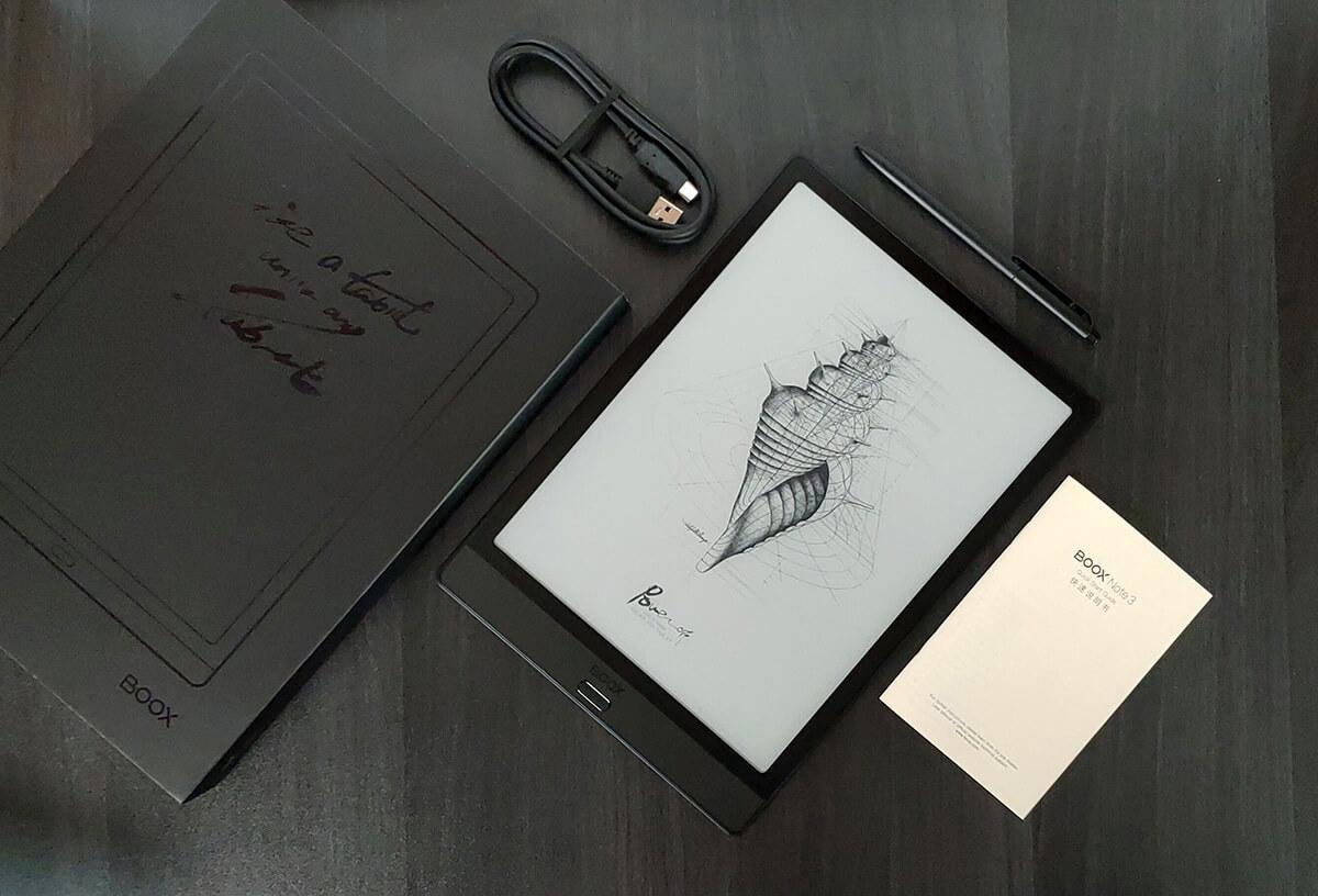 Digital Lamp - cover